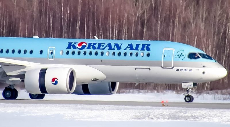 Update on the Korean Air Engine Incident